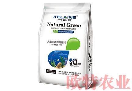 甲壳素海藻素20-20-20+TE(10kg)