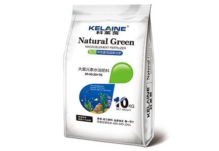 甲壳素海藻聚能肥20-20-20+TE(10kg)