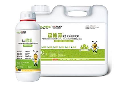 流体氮5kg/1000mL