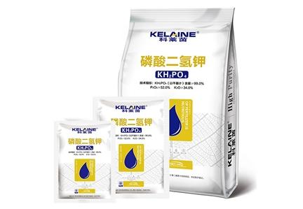 磷酸二氢钾50g/100g/10Kg